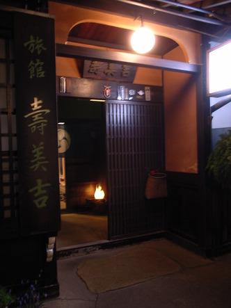 0909kotentakayama 090.jpg