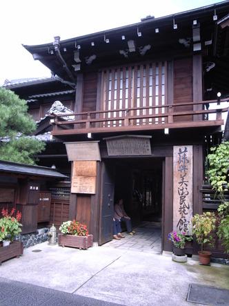 0909kotentakayama 175.jpg