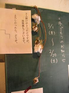 20100224 059.jpg