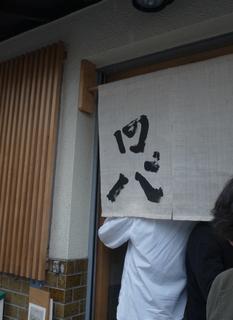 201105sue 001a.jpg