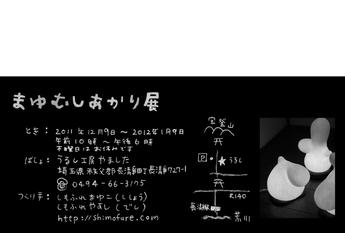 2011DMura.jpg
