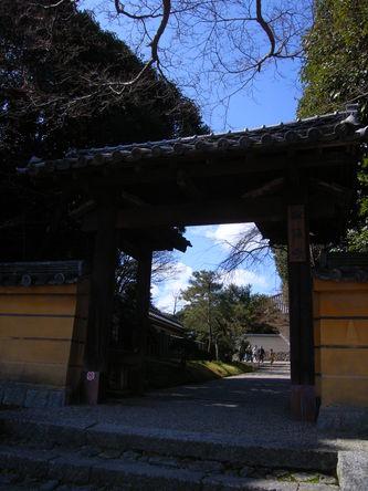 akishinodera (1).jpg